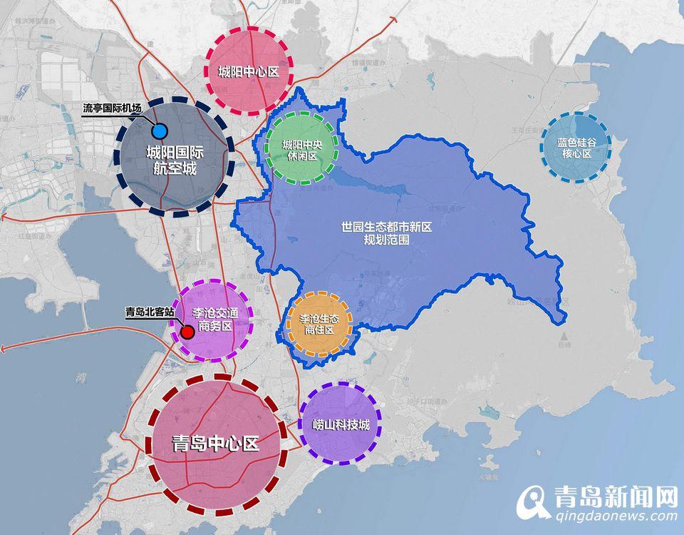 总面积约194 平方公里,包括李沧区九水路街道,崂山区北宅街道,城阳区