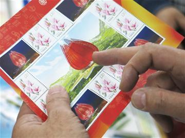 世园会邮票纪念品发布 加载世园电子导览图-青岛西