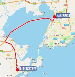 黄岛汽车总站至铁路北站有公交跨海直达 票价20