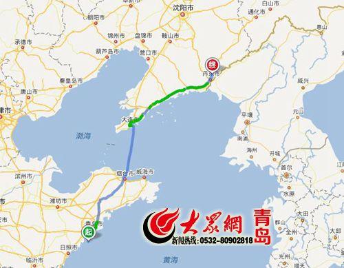 从青岛到辽宁省丹东市东港有多远?