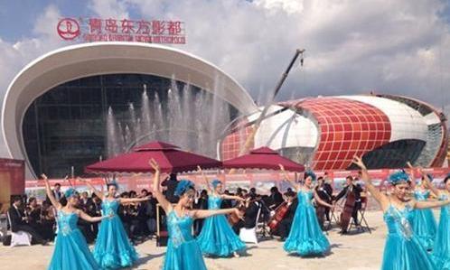 青岛影视产业园(东方影都)启动仪式现场