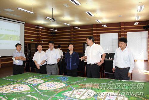 青岛经济技术开发区工委(区委)常委,区政府副区长张建刚,中德生态园