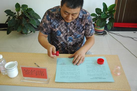 胶南市文化市场行政执法局与网吧业主签订责任