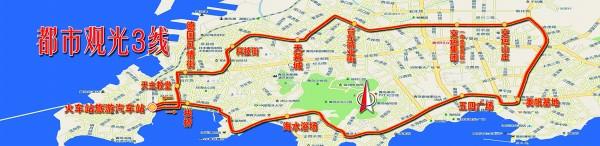 根据温馨巴士相关负责人的介绍,青岛1号线旅游观光双层巴士开通后,就