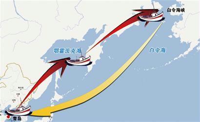 青岛第一批远洋渔船首次航行北太平洋