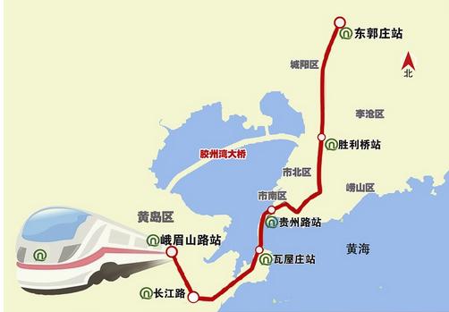 左转穿过青岛火车站广场