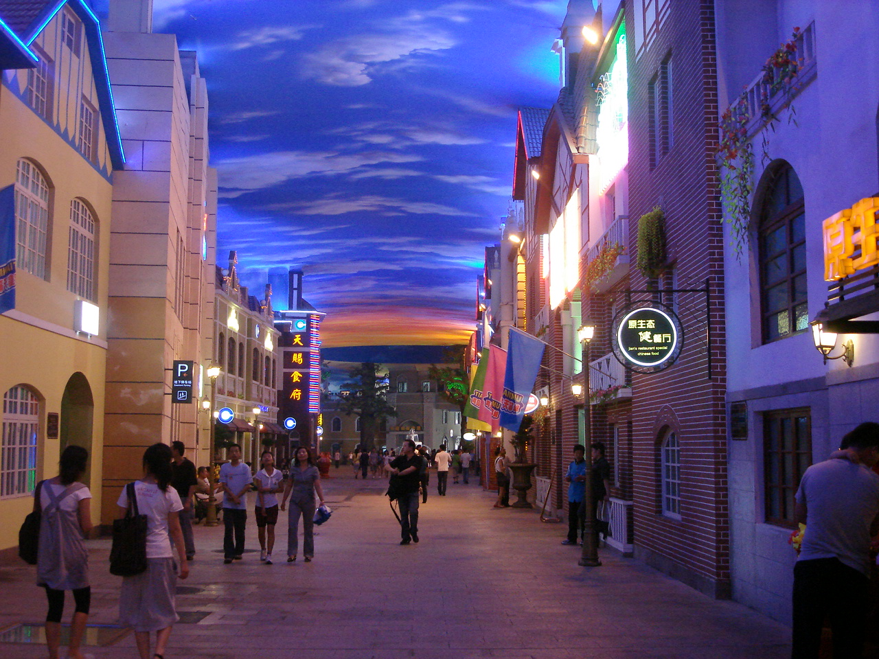 青岛天幕城内景