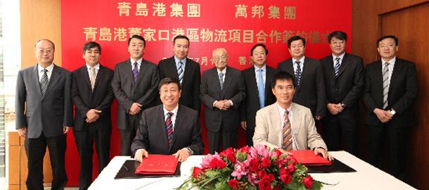 青岛港与万邦集团合资开发董家口港区物流项目