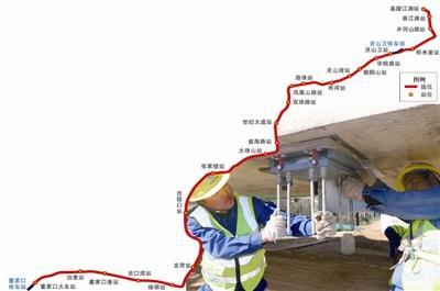 地铁13号线昨全桥贯通-青岛西海岸新闻网