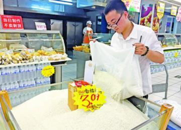 临近端午糯米销量大增 一家超市10天卖出3吨