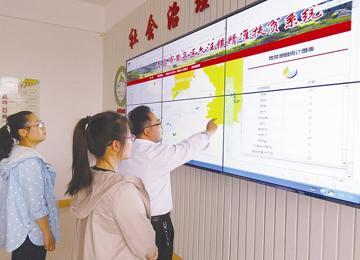 六汪镇创新开发精准扶贫系统 互联网+扶贫施策到户
