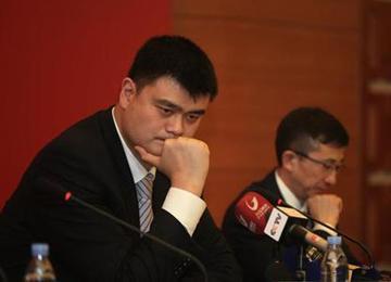 曝姚明改革方案全部遭否决 被认为不符合国情