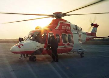 新区开启直升机医疗救援新时代