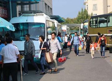中秋假汽车站送客9万人 28日前后又将迎购票高峰