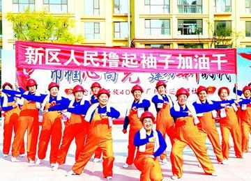 珠海街道推进居民业余文化活动发展