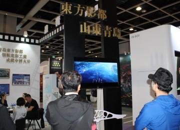 青岛东方影都闪耀第23届香港国际影视展