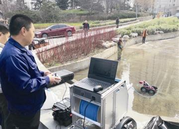机器人治理黑臭水 排查效率提高5倍