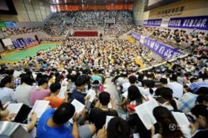 山东省4000名考研学生集体上大课场面宏大 挤爆体育馆