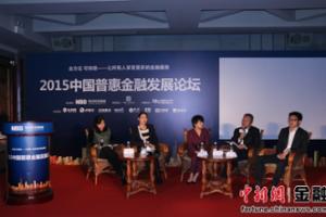 e租宝杨晨:互联网金融还有很长的路要走
