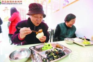 """李沧区2016年至少再建二十处社区""""助老大食堂"""""""
