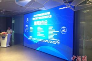 2016京津冀游泳公开赛将启 民间高手有望挑战世界冠军
