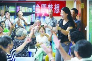 手语志愿者服务队用爱心给聋哑人传递温暖