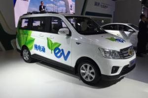 续航180公里 长安发布欧诺EV纯电动车