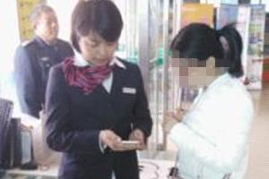 中国邮政储蓄银行黄岛区支行成功阻止一起电信诈骗