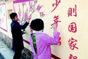 """大村镇王家前夼村""""第一书记""""精美墙画扮美乡村"""