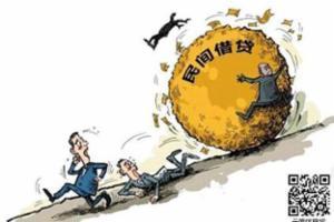 """中小企业借钱难铤而走险 高利贷""""银""""魂不散"""