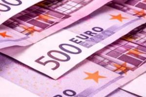 欧洲央行超宽松货币政策或近尾声
