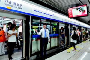 地铁3号线半年送客2793万人次