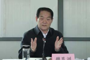 陕西省人大常委会原副主任被双开 搞政治攀附