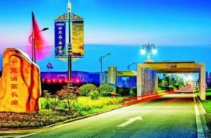 文化有特色 生态有魅力产业有支撑 群众得实惠——专访张家楼镇党委书记王志俊
