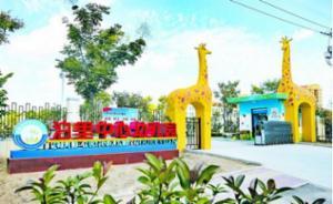 泊里新生小城市 现代绿色新港城 ——专访泊里镇党委书记史桂龙