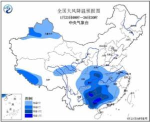 较强冷空气影响中东部 黄淮江汉江淮等地将有强降雪