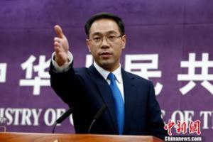 美称让中国入世是错误 中方驳斥:罔顾事实颠倒黑白