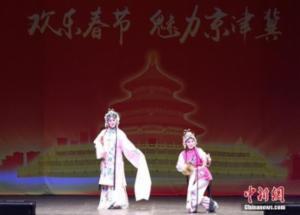 """中国风融合当地文化 """"欢乐春节""""精彩全球"""