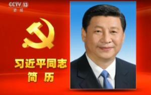 第19届政治局常委成员简历