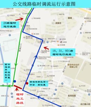 关于钱塘江路的香江一路至江山路路段施工公交线路调流运行的通告