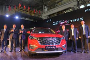 一汽奔腾SENIA R9正式下线 打造新时代精品车型