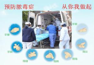 新区中医医院手卫生宣传海报制作评比大赛圆满落幕