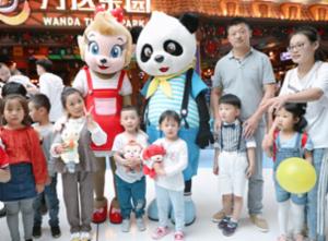 """儿童节变小长假 东方影都万达乐园6月""""花样""""有点多"""