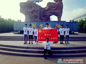 中国石油大学(华东)蒲公英青年调研队即将启程