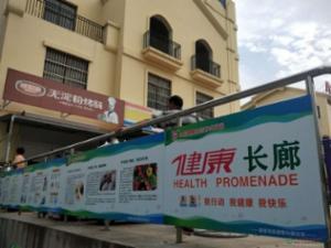 薛家岛街道烟台前社区举办慢性病防控宣传活动
