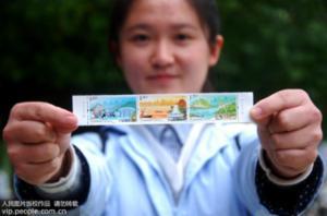 中国邮政发行《广西壮族自治区成立六十周年》纪念邮票