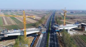 最新进展!潍莱高铁全线连续梁首件在平度段通过验收