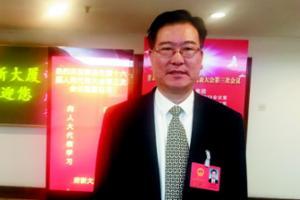 青岛市人大代表刘世明建言董家口经济区发展