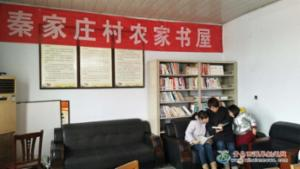 胶南街道农家书屋开展读书会活动