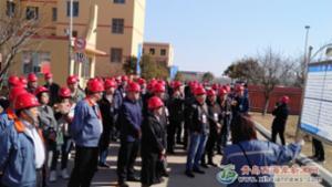 青岛市水煤浆锅炉现场观摩会在新区召开
